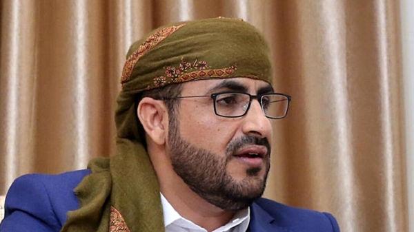 واکنش انصارالله به طرح صلح ادعایی عربستان سعودی
