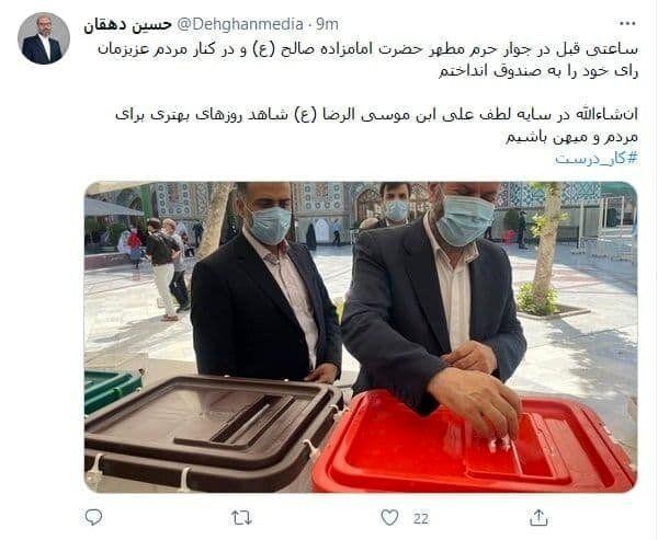 سردار دهقان کجا رأی خود را به صندوق انداخت؟ +عکس