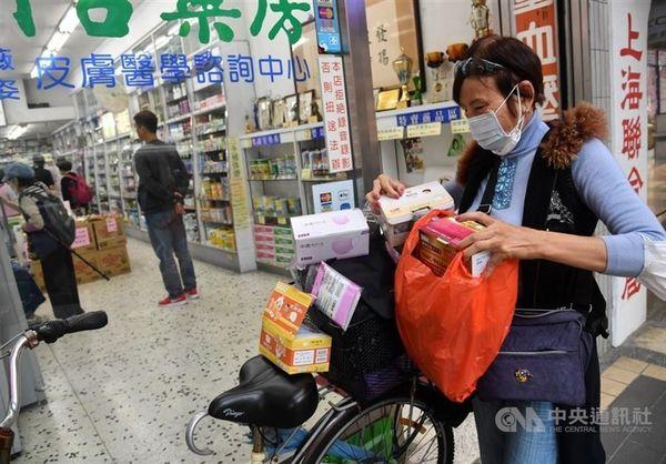 ژاپن هزینه مقابله با کرونا را از کجا تامین میکند؟