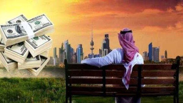 کویتیها هم یارانهبگیر میشوند اما با یک تفاوت!