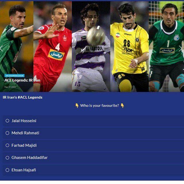 اسطوره های ایرانی لیگ قهرمانان آسیا از دید AFC