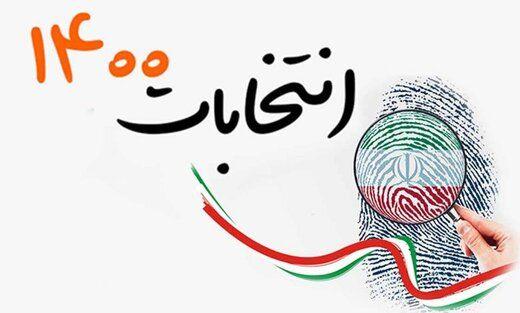 دومین وزیر احمدی نژاد هم آمد /نایب رئیس مجلس رسما نامزد شد