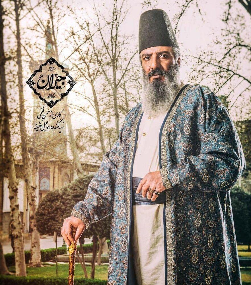 امیر جعفری، عهدهدار نقش میرزا آقاخان نوری در سریال «جیران» شد/ عکس