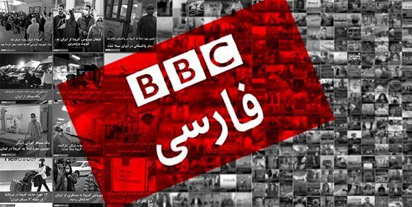 رقابت ضدانقلاب برای کسب رضایت سعودیها