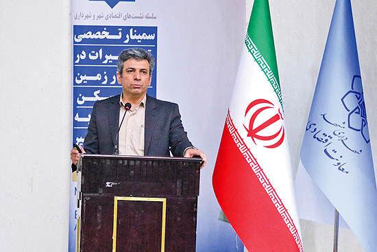 سهم مسکن در هزینه خانوارهای مشهدی