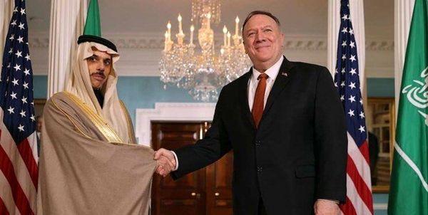 شریک کلیدی آمریکا در فشار حداکثری علیه ایران