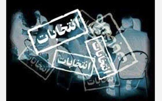 ۱۰ سیاستمداری که کاندیدای انتخابات ۱۴۰۰ نیستند/ انصراف وزرای روحانی و احمدینژاد