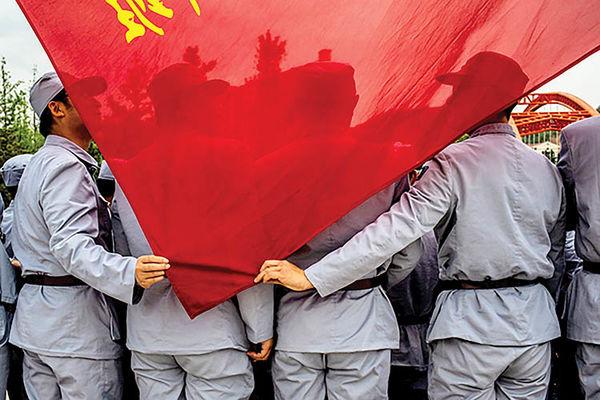 سکوی جـهش چین