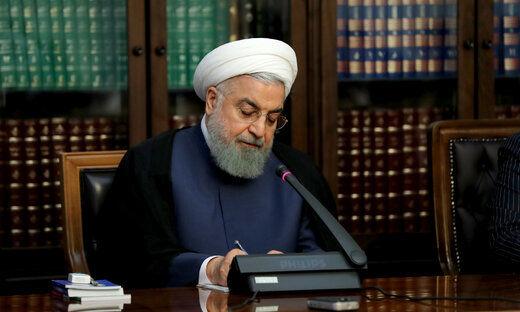 رئیسجمهور درگذشت آیتالله ضیاءآبادی را تسلیت گفت