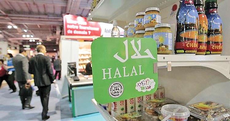 سازوکار نشان «حلال» در صنعت غذا