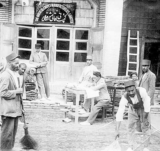 تجارت فرش در دوره قاجار