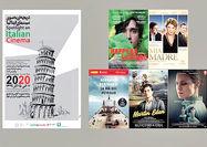 اکران آنلاین 5 فیلم ایتالیایی بهصورت رایگان