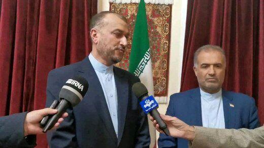 امیرعبداللهیان: جمهوری اسلامی ایران مرد عمل واقعی برای مذاکره است