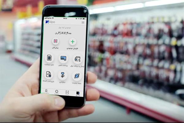 راهکار مدرن «پیشکش» برای افزایش فروش در روزهای رکود اقتصادی