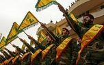 توصیه کاخ الیزه به دولت بایدن