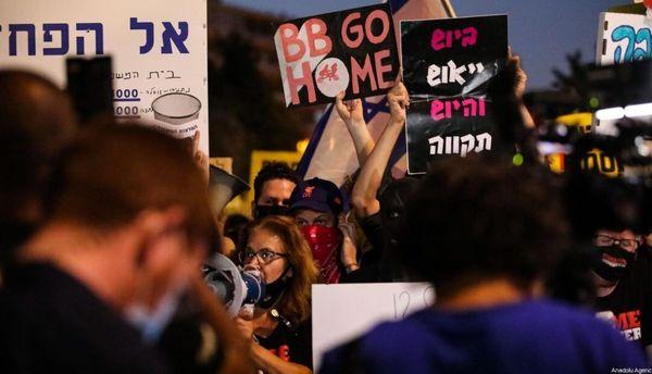 از سرگیری تظاهرات علیه نتانیاهو در سرزمین های اشغالی