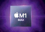 برتری پردازنده M1 مکس اپل در تست بنچمارکها برابر رقبا