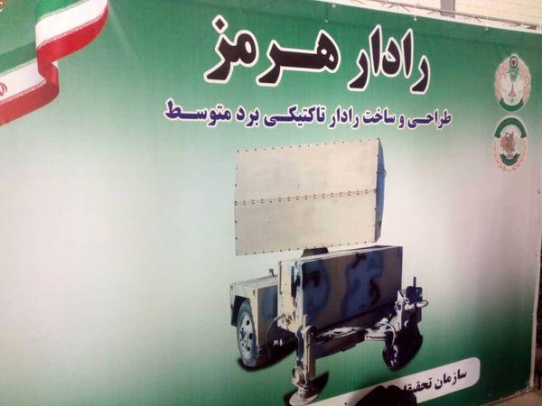 رونمایی از سامانههای شمس و هرمز توسط ارتش