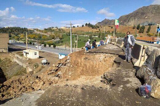فروریختن پل یک ماه پس از افتتاح! /عکس