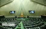 جزییات انتخابات میاندورهای مجلس یازدهم