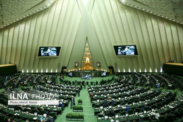 آغاز جلسه علنی مجلس/ بررسی تفحص از بانکهای خصوصی در دستور کار پارلمان