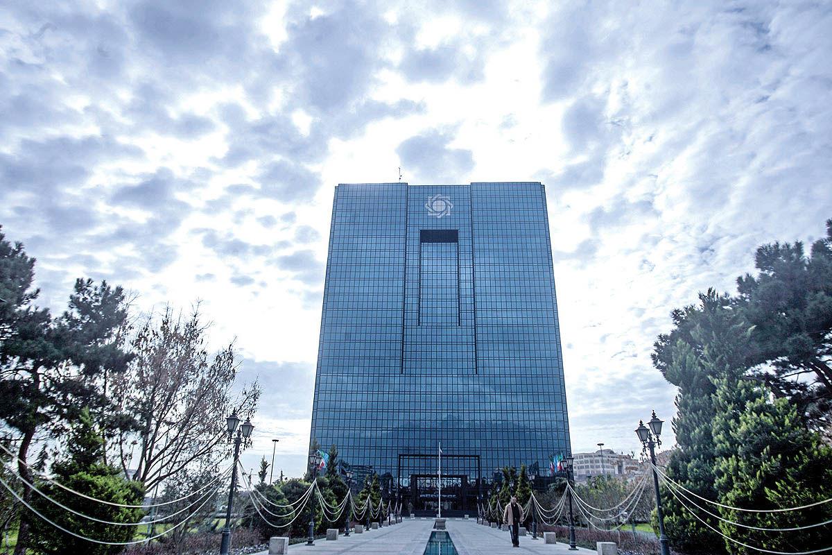 تکمیل طرح اعتبارسنجی مشتریان بانکی