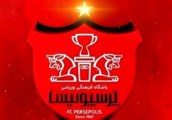 نامه جدید باشگاه پرسپولیس به AFC