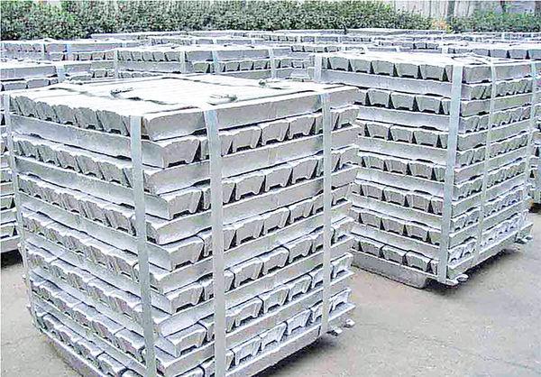 صادرات آلومینیوم در گرو رفع مشکلات