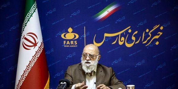 علت تعطیلی جلسات صحن علنی شورای شهر تهران چیست؟