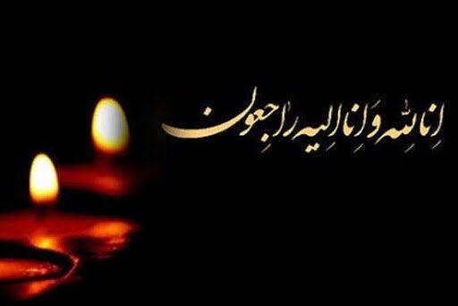 عبدالله تربیت دار فانی را وداع گفت