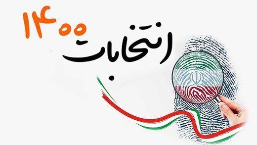 مشارکت در انتخابات 1400 در وسط اقیانوس!+ عکس