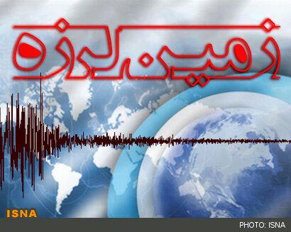 زلزله آوج چه ارتباطی با گسلهای تهران دارد؟