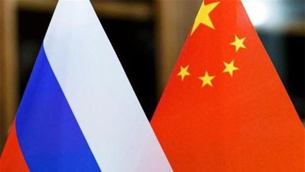 درخواست فوری چین و روسیه از آمریکا درباره ایران