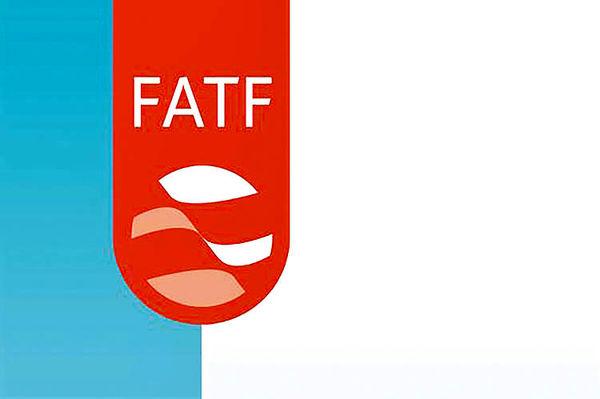 رخ پنهان بیانیه FATF
