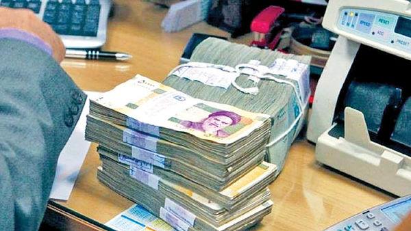 مانیفست تسویه بدهیهای بانکی