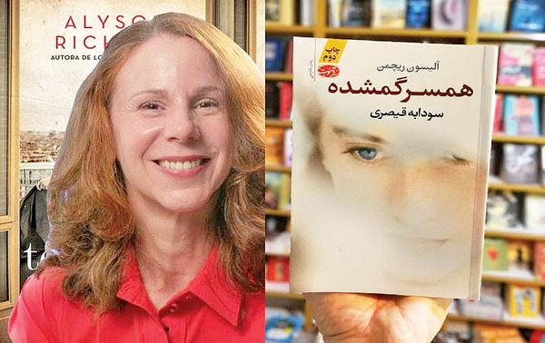 ادای دین نویسنده «همسر گمشده» به مخاطبان ایرانیاش
