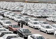 رتبه بازار خودرو در بازدهی منفی