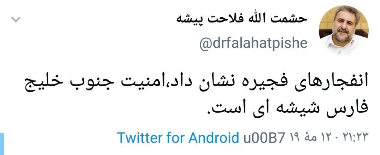 رییس کمیسیون امنیت ملی مجلس:انفجارهای فجیره نشان داد، امنیت جنوب خلیج فارس شیشه ای است