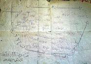 مالکیت و مالیات اراضی در دوره قاجار