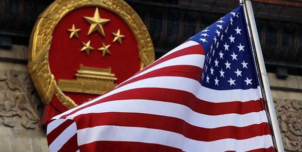 نگرانی واشنگتن از افزایش نفوذ چین در آمریکای لاتین