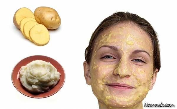 ماسک سیب زمینی برای پوست