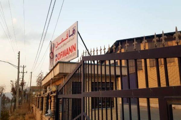 در کارخانه تولید پروفیل درب و پنجره UPVC هافمن در شهرکرد چه میگذرد؟