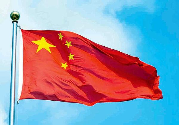 استفاده چین از یوآن دیجیتال در صندوقهای سرمایهگذاری