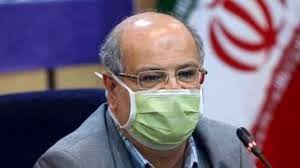 درخواست ویژه زالی از وزارت بهداشت