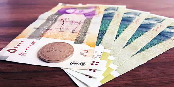 زمان واریز یارانه نقدی اردیبهشت ماه 1400