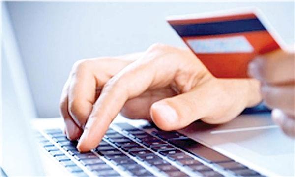 کمک تکنولوژی در تغییر پرداخت خرد