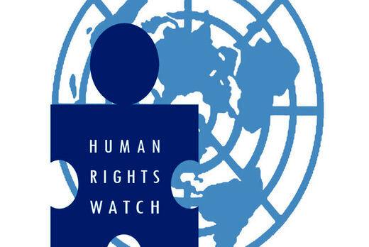دیدهبان حقوق بشر: ترامپ برای حقوق بشر فاجعه بود
