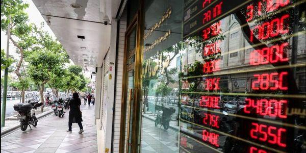 پیش بینی روند بازار سکه در آخر هفته
