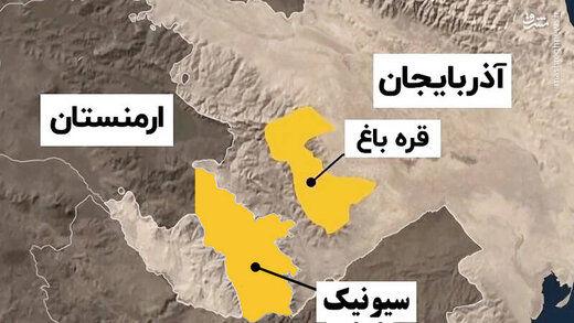 رمزگشایی از یک تنش مرزی/سواستفاده برخی کشورها از نقطه ضعف ایران