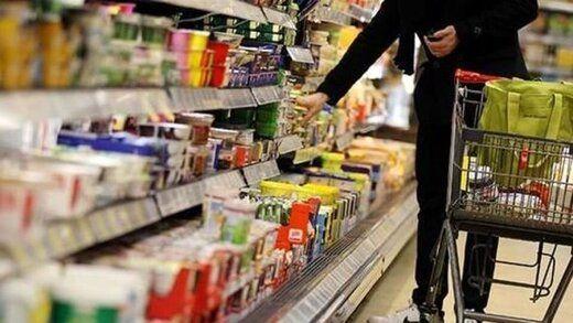 قیمت کالاهای اساسی در میدان میوه و ترهبار